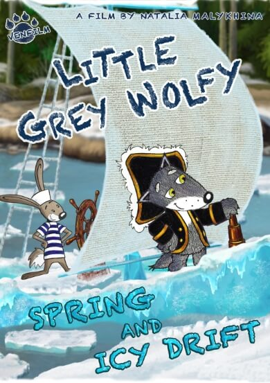 LITTLE GREY WOLFY - SPRING AND ICY DRIFT